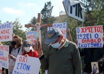 (Φωτ.: EPA / Katia Christodoulou)