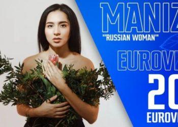 (Φωτ.: eurovisionfun.com)