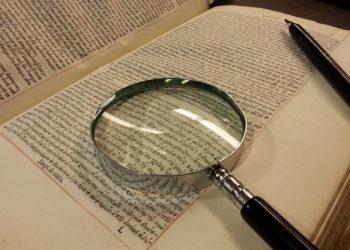 Ένας από τους τόμους που περιλαμβάνονται στη συλλογή της Εθνικής Βιβλιοθήκης Αργυρουπόλεως «Ο Κυριακίδης» (φωτ.: Εύξεινος Λέσχη Ποντίων Νάουσας)