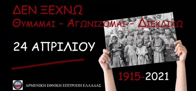 (Φωτ.: facebook.com/anc.gr)