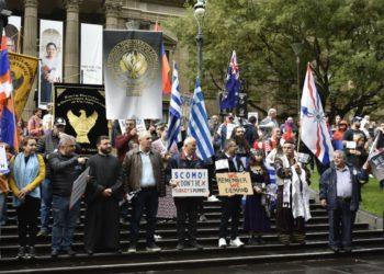 (Φωτ.: Federation of Pontian Associations Australia)
