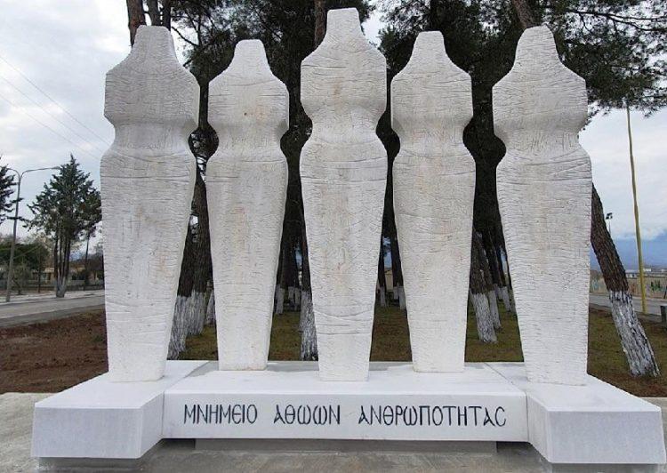 (Φωτ.: Οδυσσέας Τοσουνίδης / ΑΠΕ-ΜΠΕ)