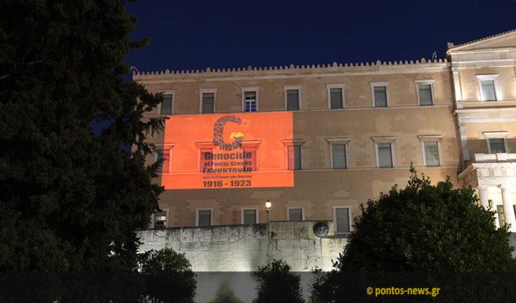 Μήνυμα στην ελληνική Βουλή για τη 19η Μαΐου, ημέρα μνήμης της Γενοκτονίας των Ποντίων (φωτ.: Κώστας Κατσίγιαννης)