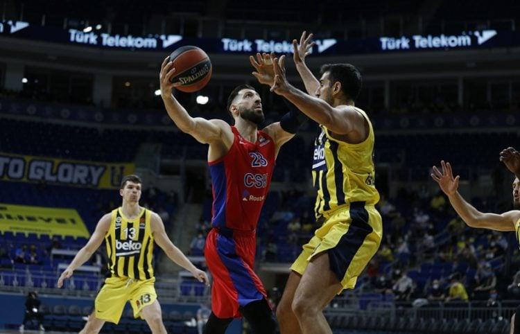 (Φωτ.: Twitter / CSKA Basket)