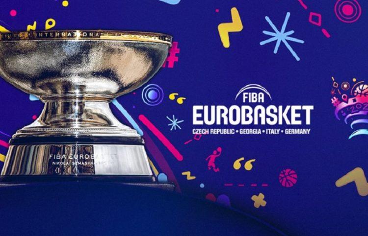 (Φωτ.: FIBA)