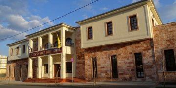 Το κτήριο της Ευξείνου Λέσχης Κοζάνης (φωτ.: Τζένη Ρούσου)