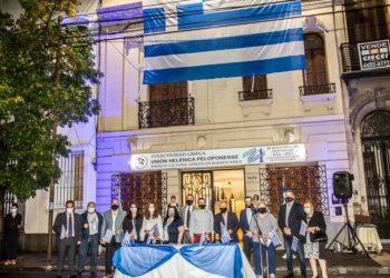 (Φωτ.: Unión Helénica Peloponense)