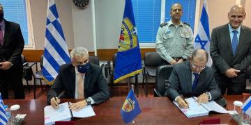 (Φωτ.: Twitter / Υπουργείο Άμυνας Ισραήλ)