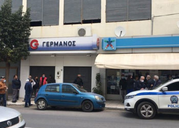 (Φωτ.: eleftheriaonline.gr)