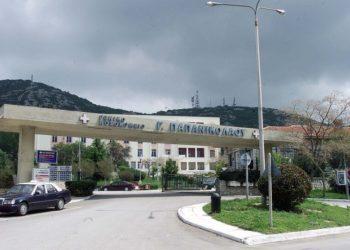Το νοσοκομείο Παπανικολάου (φωτ.: ΑΠΕ-ΜΠΕ)