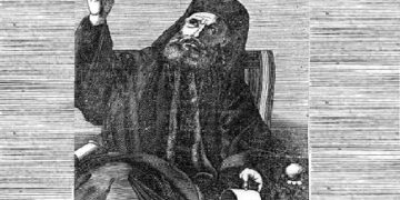 Ο Πατριάρχης Κωνσταντινουπόλεως Γρηγόριος Ε΄