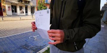 Μαθητής κρατά τη βεβαίωση αποτελέσματος του self-test (φωτ.: ΑΠΕ-ΜΠΕ / Ευάγγελος Μπουγιώτης)