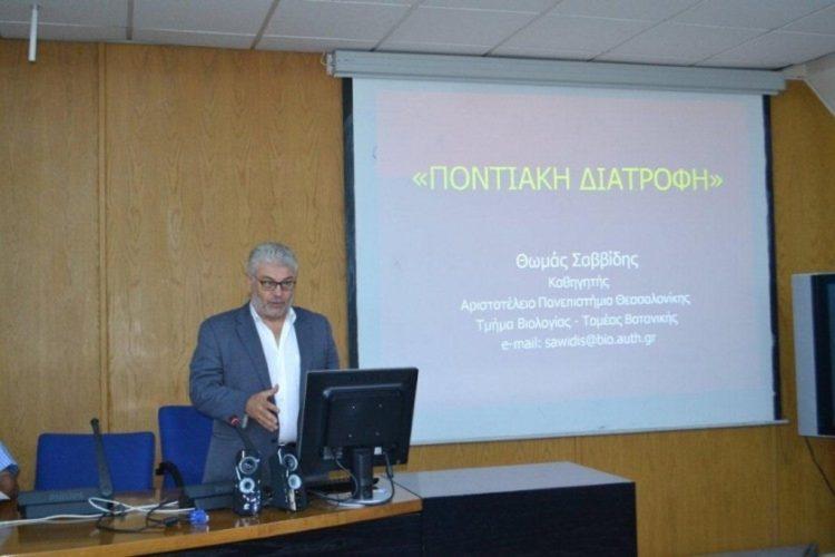 Ο πανεπιστημιακός Θωμάς Σαββίδης σε παλαιότερη διάλεξη για την ποντιακή διατροφή