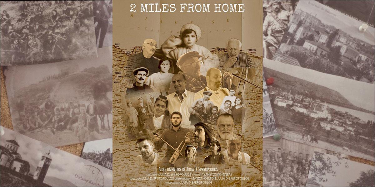 (Φωτ.: Facebook / 2 Miles From Home Documentary)