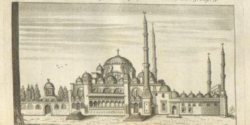 Η Αγία Σοφία της Κωνσταντινούπολης με σταυρό στον κεντρικό τρούλο. Σε έργο του Γάλλου περιηγητή, τοπογράφου και μεταφραστή Πέτρου Γύλλιου που τυπώθηκε το 1729 (πηγή: Βιβλιοθήκη Πανεπιστημίου Σικάγου)