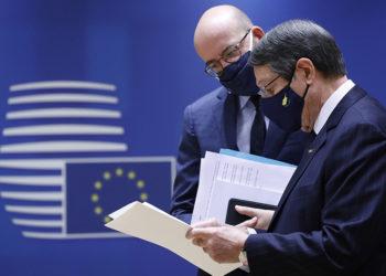 (Φωτ.: European Union)