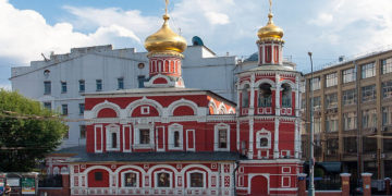 Ο Ιερός Ναός Αγίων Πάντων στη Μόσχα (φωτ.: Solundir)