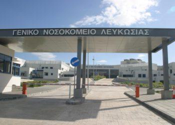 Άποψη του Γενικού Νοσοκομείου Λευκωσίας (φωτ.: moh.gov.cy)