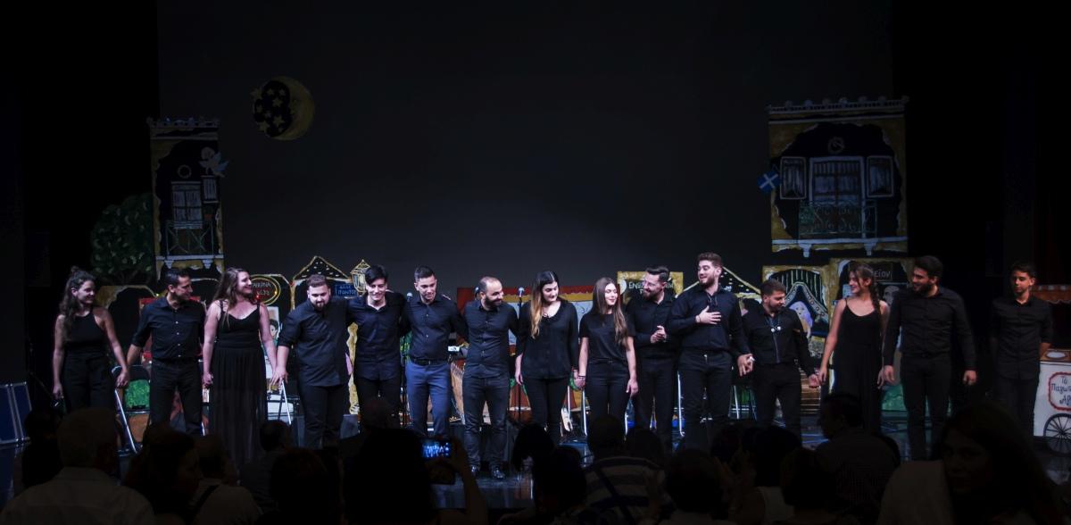 Μέλη της ορχήστρας «1919» της Ένωσης Ποντίων Πειραιώς-Κερατσινίου-Δραπετσωνας μαζί με άλλους συντελεστές στην παρουσίαση του λευκώματος του συλλόγου «Από τον Πόντο και τη Μικρασία στον Πειραιά, εδώ… στη Δραπετσώνα» στο Δημοτικό Θέατρο Πειραιά, το 2018 (φωτ.: Ένωση Ποντίων Πειραιώς-Κερατσινίου-Δραπετσώνας)