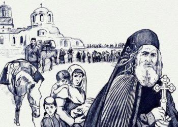 (Φωτ.: Σύλλογος Ελλήνων του Νοβοροσίσκ Ρωσίας)
