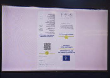 Tο ευρωπαϊκό ψηφιακό πιστοποιητικό EU Digital COVID Certificate (φωτ.: ΑΠΕ-ΜΠΕ/ Γρ. Τύπου Πρωθυπουργού/Δημήρης Παπαμήτσος)