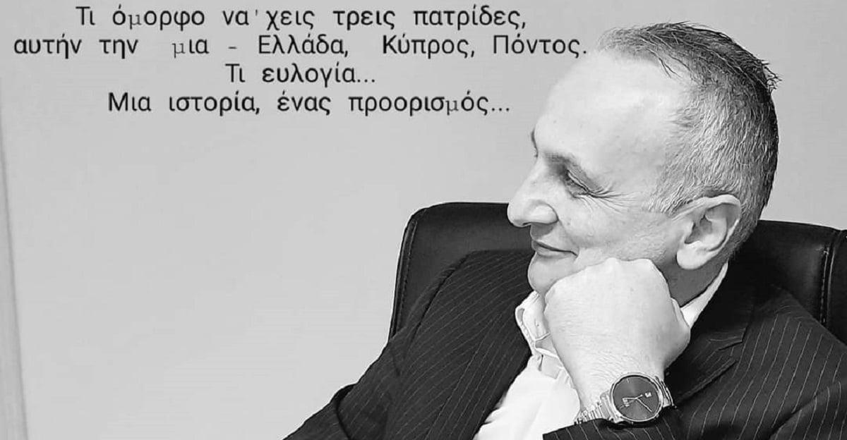 Ο υποψήφιος βουλευτής του Κινήματος Αλληλεγγύης πήγε για οκτώ μέρες στην Κύπρο και έμεινε για πάντα (φωτ.: Προσωπικό αρχείο Βαλέριου Δανιηλίδη)