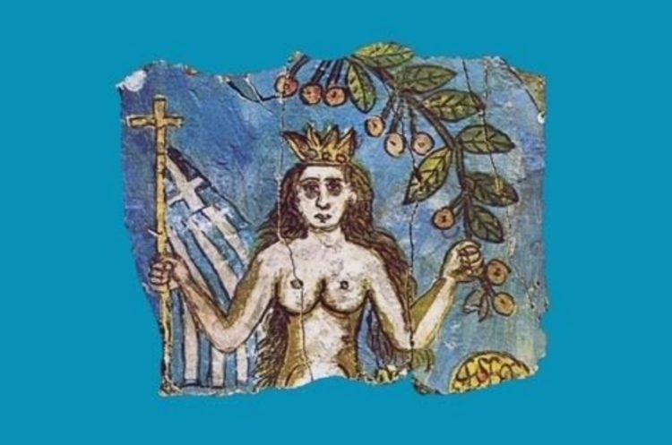 Τμήμα εξωφύλλου από το βιβλίο «Μεσογείου Παλίμψηστον: : Από τον Νταβούτογλου στον Ερντογάν», του καθηγητή του Πανεπιστημίου Αθηνών Ιωάννη Μάζη