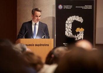 Ο Κυριάκος Μητσοτάκης κατά την ομιλία του στο διεθνές συνέδριο για τα 100 χρόνια από τη Γενοκτονία των Ποντίων, το 2019 (φωτ.: Γραφείο Τύπου Πρωθυπουργού / Δημήτρης Παπαμήτσος)
