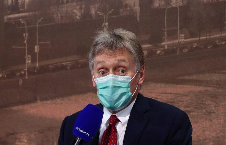 Ο Ντμίτρι Πεσκόφ (Φωτ.: EPA/ Maxim Shipenkov)