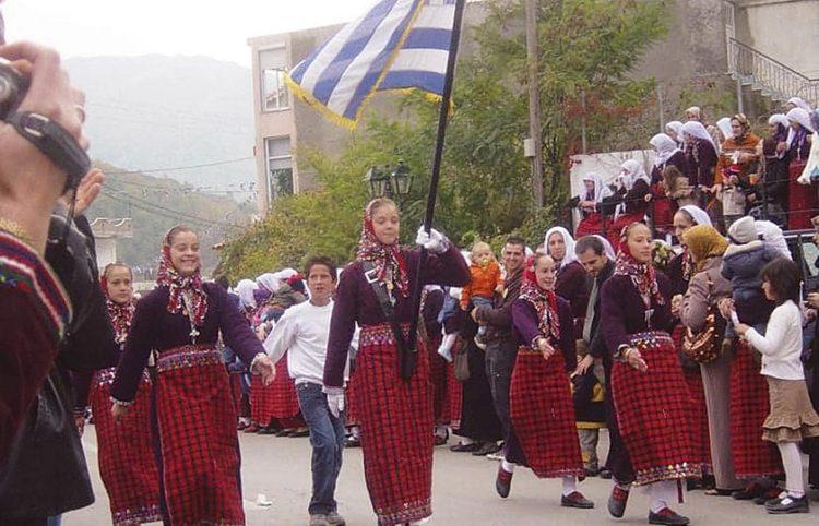(Φωτ.: xronos.gr)