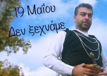 (Φωτ.: Ελληνικός Πολιτιστικός Σύλλογος  Birmingham «Η Ιθάκη»/ Facebook)