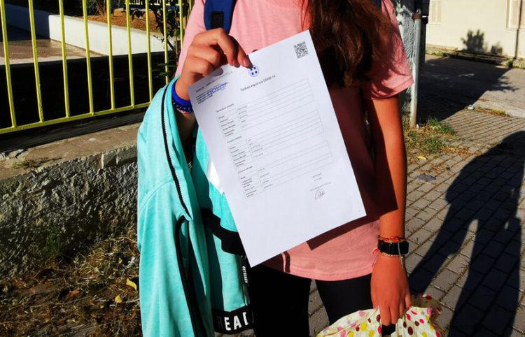 Μαθητές του 3ου Δημοτικού σχολείου στο Ναύπλιο προσέρχονται στο σχολείο τους, την πρώτη ημέρα επαναλειτουργίας των Γυμνασίων και Δημοτικών σχολείων, Δευτέρα 10 Μαΐου 2021 (φωτ.: ΑΠΕ-ΜΠΕ/ Ευάγγελος Μπουγιώτης)