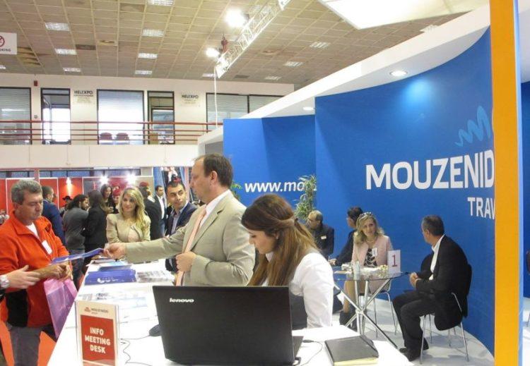Εταιρεία Mouzenidis Travel (φωτ.: moneytourism.gr)