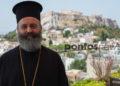 Ο Αρχιεπίσκοπος Αυστραλίας Μακάριος κατά την ολιγοήμερη επίσκεψή του στην Αθήνα (φωτ.: Κρικόρ Τσακιτζιάν)