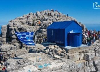 Το εκκλησάκι της Αγίας Τριάδας στο Όρος Πελιναίο (φωτ.: Konstantinos Mil. Anagnostou)