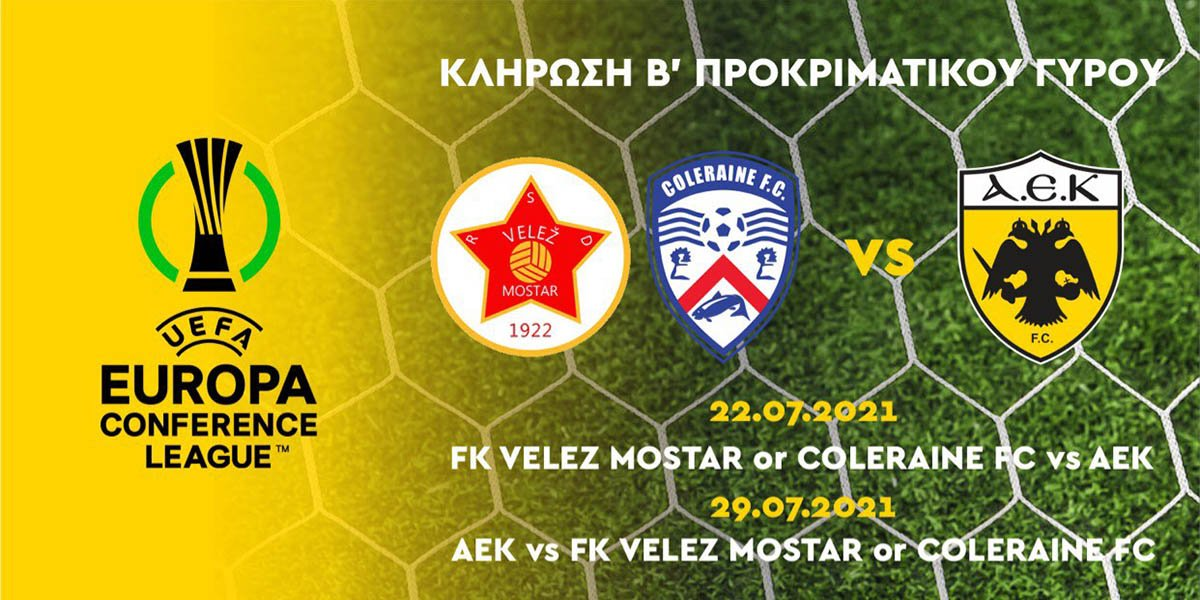 Europa Conference League ΑΕΚ