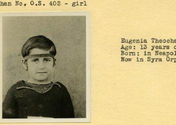 Η μικρούλα Ευγενία στο ορφανοτροφείο της Σύρου, σε ηλικία 13 ετών (φωτ.: neareastmuseum.com)