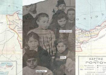 Το μοναδικό φωτογραφικό κειμήλιο που είχε ο Χαράλαμπος Χατζηιωαννίδης από τα παιδικά του χρόνια, με τη μητέρα του Δέσποινα και την αδελφή του Μέλπω (φωτ.: αρχείο Κώστα Χατζηιωαννίδη)