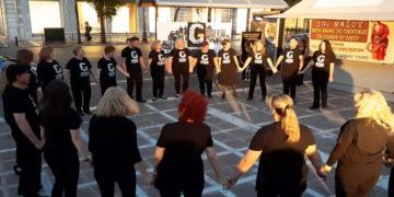 Στιγμιότυπο από την εκδήλωση (φωτ.: Pakoe)