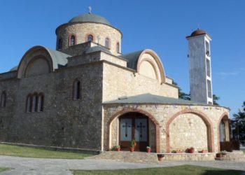 H Ιερά Μονή Αγίου Ιωάννη Προδρόμου και Βαπτιστού Βαζελώνος (φωτ.: kozani.gr)