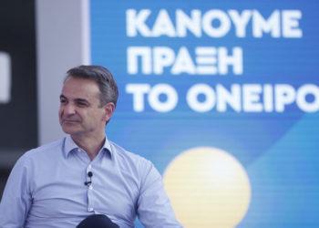 (Φωτ.: ΑΠΕ-ΜΠΕ/ Γραφείο Τύπου του Πρωθυπουργού)