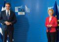 (Φωτ.: ΑΠΕ-ΜΠΕ / Γραφείο Τύπου Πρωθυπουργού / European Commission / Etienne Ansotte)