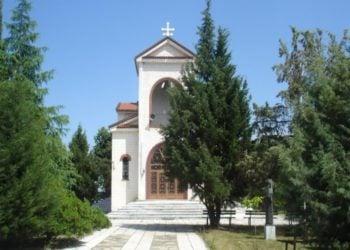 Η Ιερά Μονή του Αγίου Γεωργίου Περιστερεώτα στο Ροδοχώρι της Νάουσας (φωτ.: Trifon Gkotsiou)