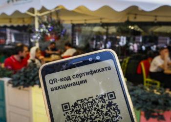 (Φωτ.: EPA/ Yuri Kochetknov)