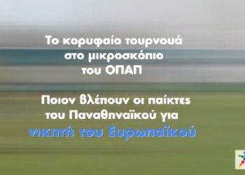 opap 1