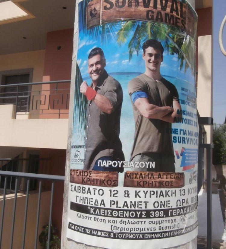 Αφίσα στο Γέρακα με την οποία καλούν τον κόσμο να πάρει μέρος στο Survival Game (φωτ.: Κρικόρ Τσακιτζιάν)