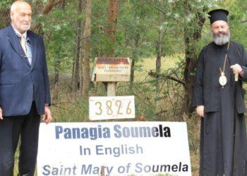 Ο Αρχιεπίσκοπος Αυστραλίας Μακάριος με τον μεγάλο δωρητή και πρόεδρο του Ποντιακού Ιδρύματος Παναγία Σουμελά Αυστραλίας και Νέας Ζηλανδίας Ονούφριο Γοροζίδη