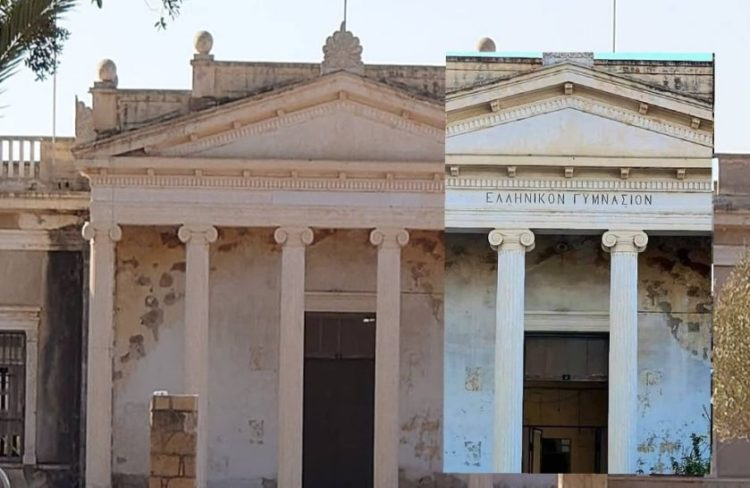 Διέγραψαν την Ελληνική επιγραφή από το ιστορικό κτίριο στα Βαρώσια λόγω της επίσκεψης Ερντογάν