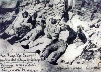 Θύματα στην προκυμαία της Σμύρνης το 1922 (φωτ.: el.wikipedia.org)