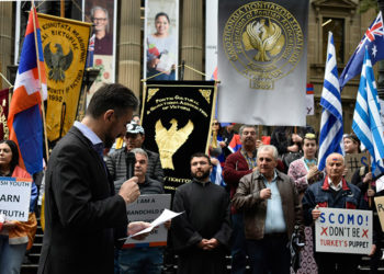 O Παναγιώτης Στεφανίδης ομιλητής σε εκδήλωση της Ομοσπονδίας Ποντιακών Σωματείων Αυστραλίας (φωτ.: Ομοσπονδία Ποντιακών Σωματείων Αυστραλίας)